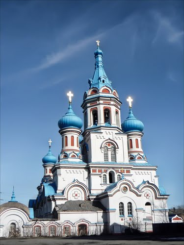 Photo of Irkutsk in the TripHappy travel guide