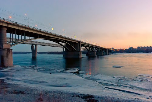 Featured medium photo of Novosibirsk on TripHappy's travel guide