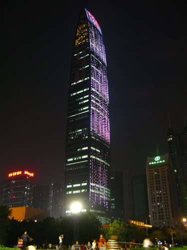 Photo of Shenzhen in the TripHappy travel guide