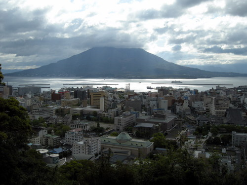 Photo of Kagoshima in the TripHappy travel guide