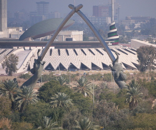 Photo of Baghdad in the TripHappy travel guide