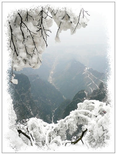 Photo of Zhangjiajie in the TripHappy travel guide