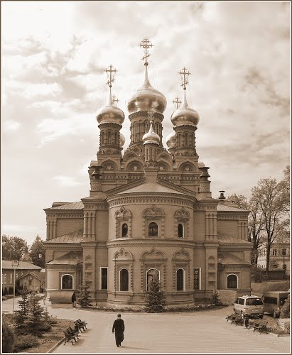 Photo of Sergiev Posad in the TripHappy travel guide