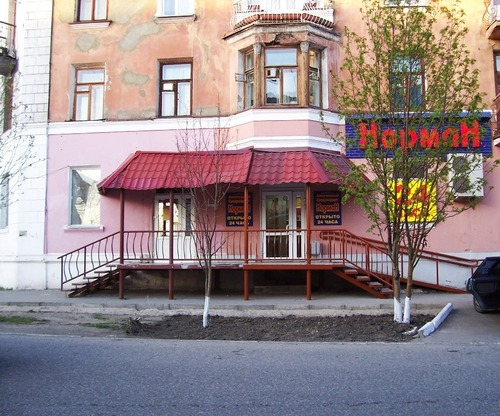 Photo of Chusovoy in the TripHappy travel guide