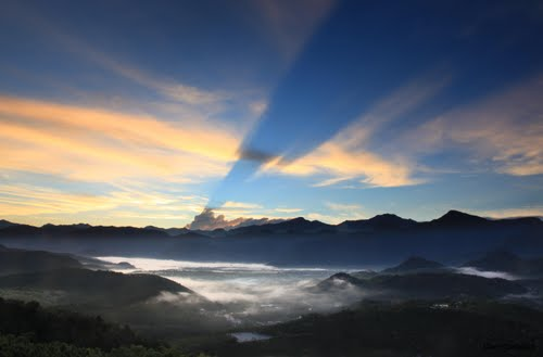 Photo of Nantou County in the TripHappy travel guide