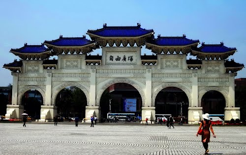 Photo of National Palace Museum in the TripHappy travel guide