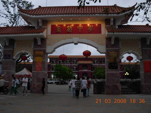Photo of Qionghai in the TripHappy travel guide
