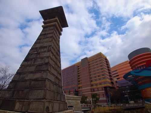 Featured medium photo of Fukuoka on TripHappy's travel guide
