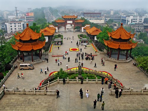 Photo of Wuhan in the TripHappy travel guide
