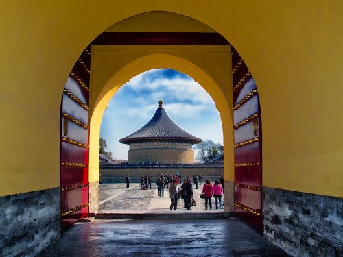 Featured medium photo of Beijing on TripHappy's travel guide