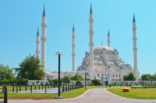 Photo of Adana in the TripHappy travel guide