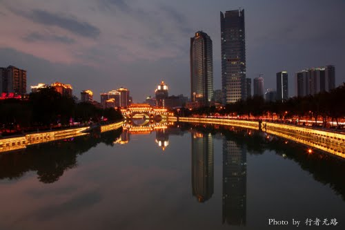 Photo of Chongqing in the TripHappy travel guide
