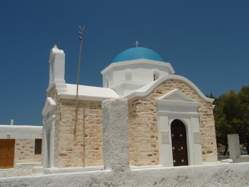 Featured medium photo of Paros on TripHappy's travel guide
