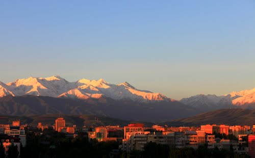Photo of Bishkek in the TripHappy travel guide