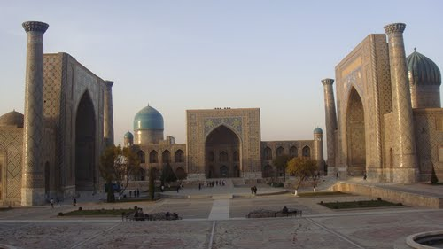 Photo of Samarkand in the TripHappy travel guide