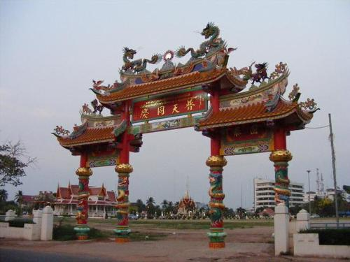 Featured medium photo of Udon Thani on TripHappy's travel guide