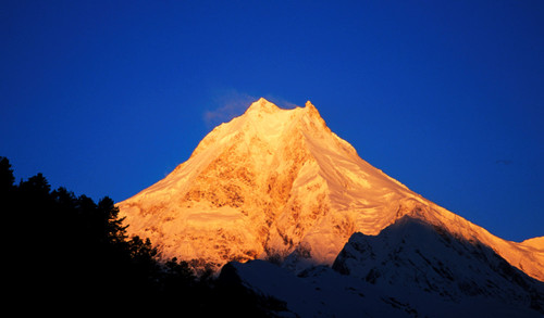 Photo of Gorkha in the TripHappy travel guide
