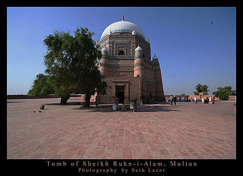 Photo of Multan in the TripHappy travel guide
