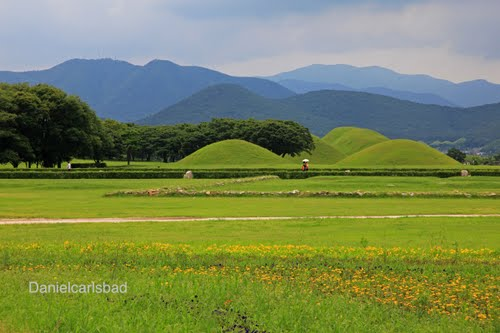 Photo of Gyeongju-si in the TripHappy travel guide