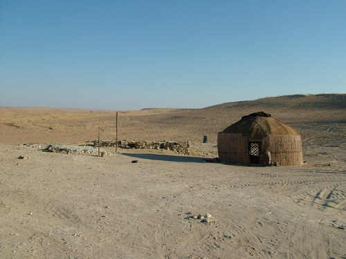 Photo of Darvaza in the TripHappy travel guide