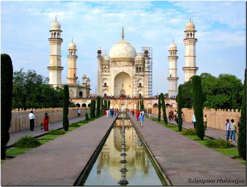 Photo of Aurangabad in the TripHappy travel guide