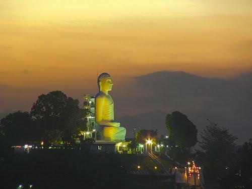 Photo of Peradeniya in the TripHappy travel guide