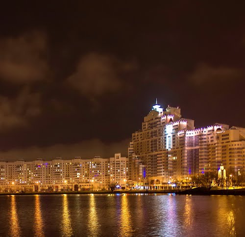 Photo of Minsk in the TripHappy travel guide