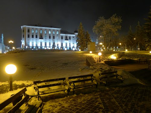 Featured medium photo of Minsk on TripHappy's travel guide