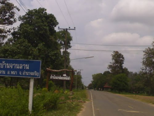 Featured medium photo of Phana District on TripHappy's travel guide