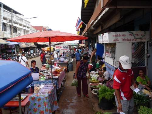Photo of Nong Ki District in the TripHappy travel guide