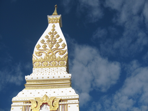 Featured medium photo of Phrathat Phanom Temple on TripHappy's travel guide