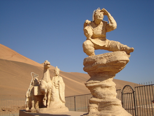 Photo of Turpan in the TripHappy travel guide