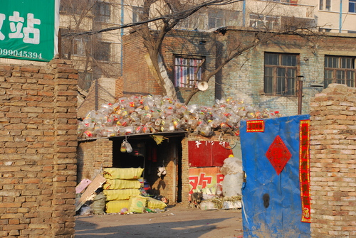 Photo of Taiyuan in the TripHappy travel guide