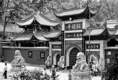 Photo of Guiyang in the TripHappy travel guide