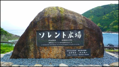 Photo of Kumano in the TripHappy travel guide