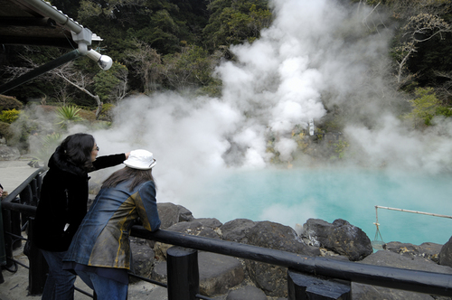 Photo of Beppu in the TripHappy travel guide