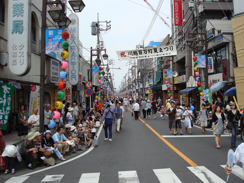 Photo of Kawagoe in the TripHappy travel guide