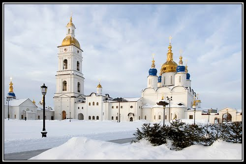 Photo of Tobolsk in the TripHappy travel guide