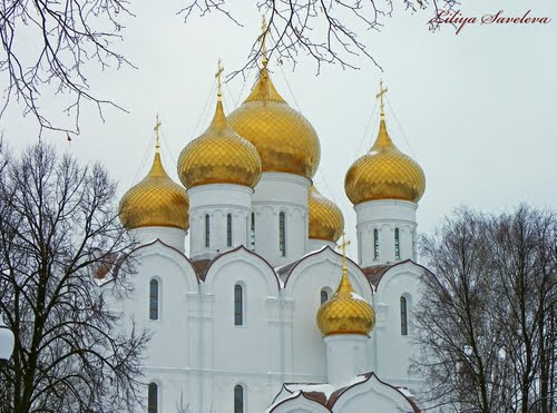 Photo of Yaroslavl in the TripHappy travel guide