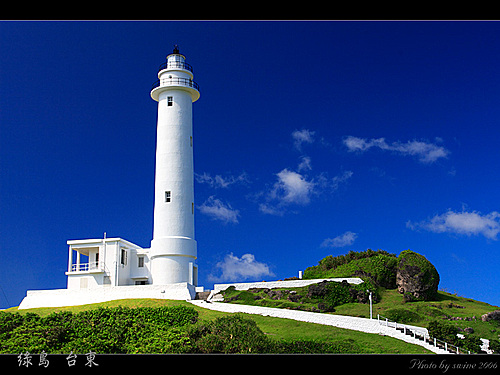 Photo of Green Island in the TripHappy travel guide