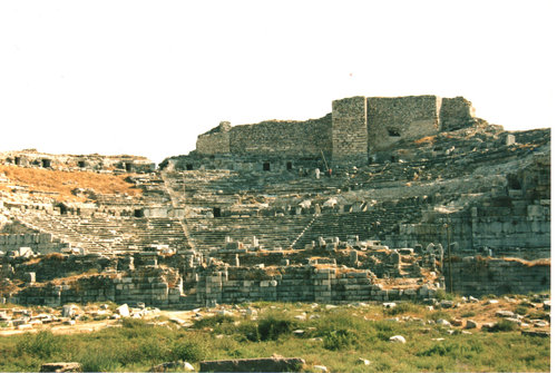 Photo of Miletus in the TripHappy travel guide