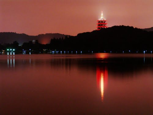 Featured medium photo of Hangzhou on TripHappy's travel guide