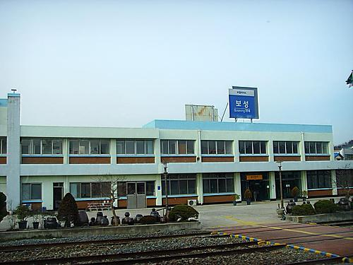 Photo of Boseong-gun in the TripHappy travel guide