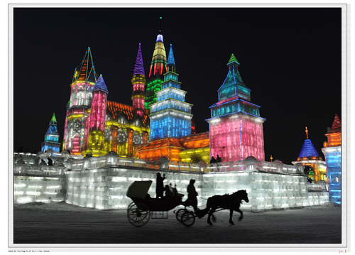 Featured medium photo of Harbin on TripHappy's travel guide