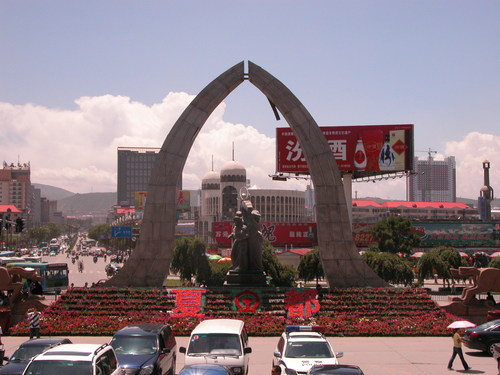 Featured medium photo of Xining on TripHappy's travel guide