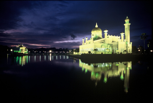 Photo of Bandar Seri Begawan in the TripHappy travel guide