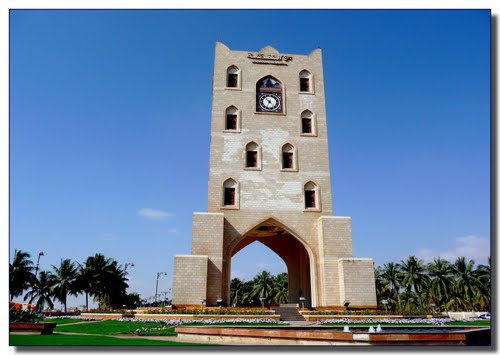 Photo of Salalah in the TripHappy travel guide