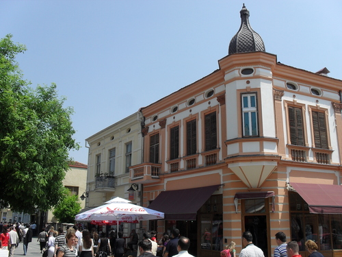 Photo of Bitola in the TripHappy travel guide
