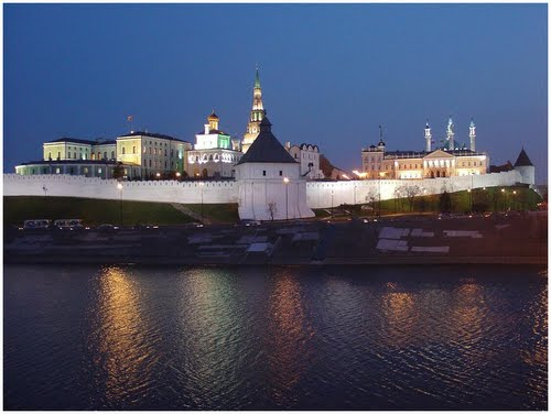 Featured medium photo of Kazan on TripHappy's travel guide