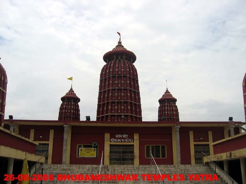Featured medium photo of Bhubaneswar on TripHappy's travel guide